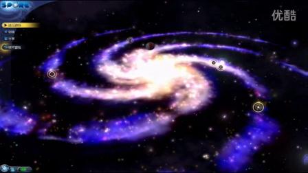 【虾米解说】孢子银河大冒险01 海洋之王的诞生