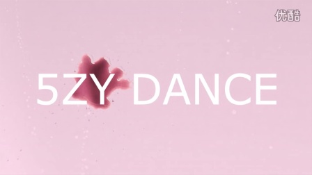 Beyoncé-Partition爵士舞教学练习室【厦门爵士舞】