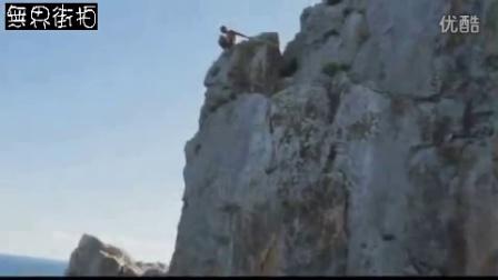 50米悬崖跳水丧命