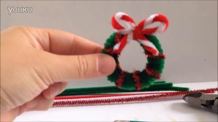 毛根扭扭棒视频教程-圣诞花环