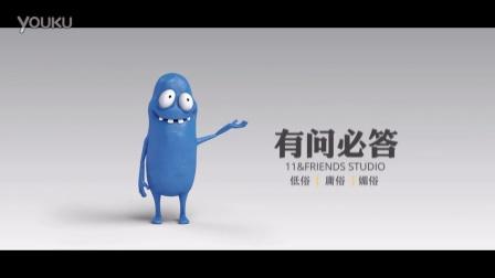 《有问必答》第二季第02集- 你知道的锦州方言