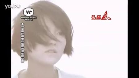 蔡淳佳 - 隐形纪念