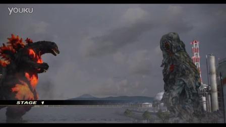 【Z小驴实况】哥斯拉拯救地球~红莲哥斯拉=mega喷火龙Y?