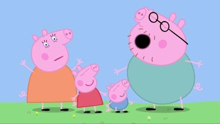 小猪佩奇第一季:泥坑