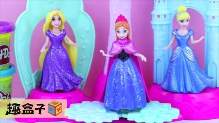 安娜公主 灰姑娘 冰雪奇缘 玩具 彩泥 装扮 视频