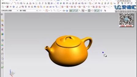 UGNX创意塑型第三十八讲实战案例紫砂壶设计总结