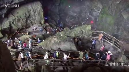 【赖土军-中国之旅】清远-连州地下河-第五集
