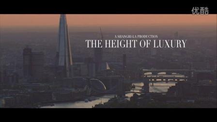 伦敦香格里拉大酒店 - 巅峰之作