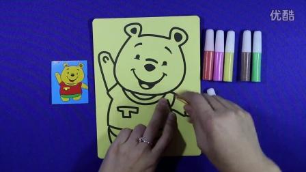 亲子游戏 小熊维尼沙画 智力手工 小熊维尼历险记沙画 熊大熊二