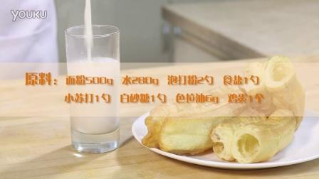 无矾油条怎么做陕西新东方烹饪学校老师教你做