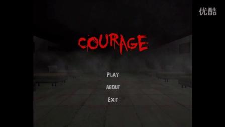 【小黑惊悚吓尿试玩】这样的恐怖游戏你有勇气玩么?