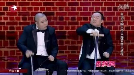新笑傲江湖全集优酷_笑傲江湖第二季全集 - 播单 - 优酷视频