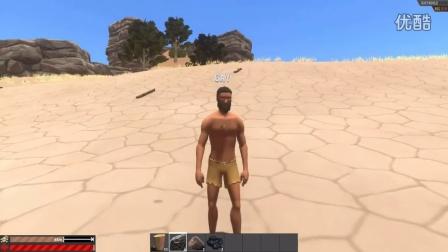 裸男们的荒野求生