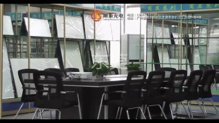 中电捷智(广州)科技有限公司企业宣传片