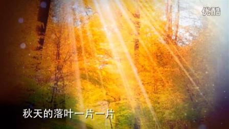 《蓝色生恋》插曲《秋天的童话》:PianoKitty