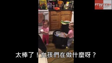 【冯导】双胞胎宝宝帮忙整理购物袋,模样实在太暖心!