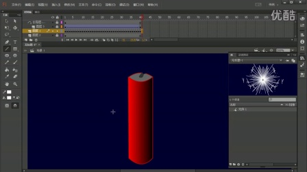 flash动画制作教程 鞭炮 2 爆炸