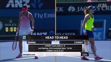 2016澳大利亚网球公开赛女单R2 张帅VS科内特