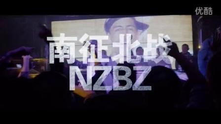 Bad Boi-南征北战NZBZ