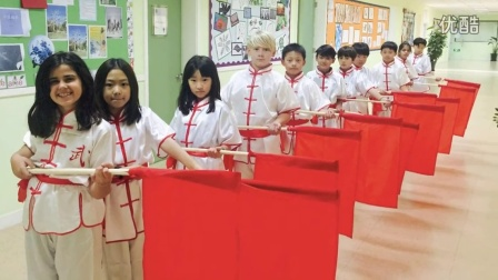 2016 Chinese New Year greetings from Britannica's students and teachers