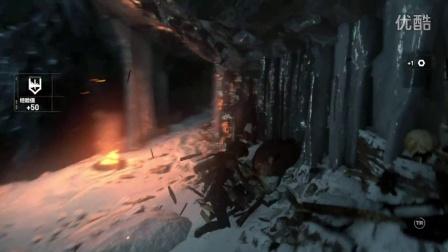 纯黑《古墓丽影:崛起》第十二期 攻略向最高难度直播录像