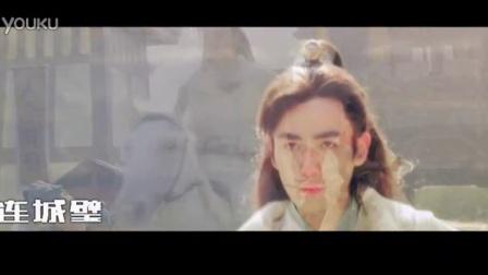 [新萧十一郎]连城璧(朱一龙)