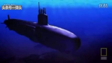 中国率先研制出潜艇隐身衣 可在水下彻底消失