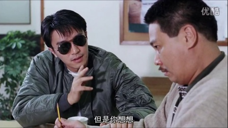 周星驰电影全集《逃学威龙2》粤语版字幕