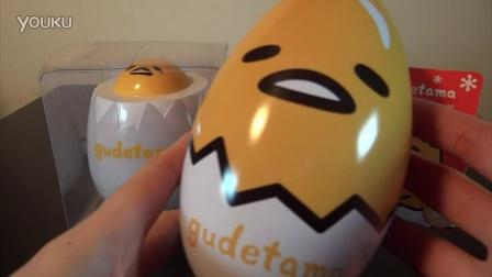 懒蛋蛋 ぐでたま 糖果  - Gudetama
