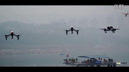 机器蜻蜓飞行志-江与城约飞(20160304)