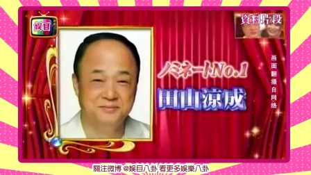 日本大尺度综艺节目 巨胸美女撞见兽性男人后的反应 160311