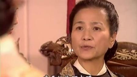 【杨门女将之女儿当自强 13】