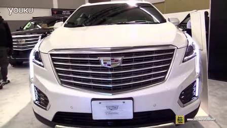 《汽车盒子》车展实拍2017凯迪拉克XT5