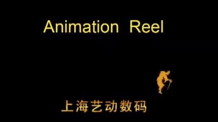 上海动漫培训学院-动漫培训设计1