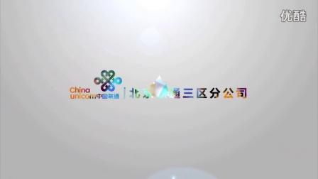 北京联通三区卢沟桥全光网络通信标准机房宣传片