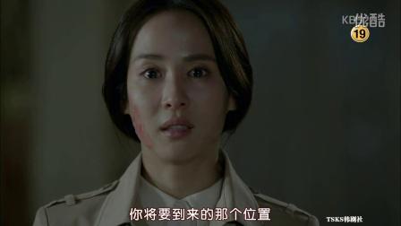 Babysitter 03[韩语中字]TSKS,赵茹珍,金敏俊,李承俊,申润珠
