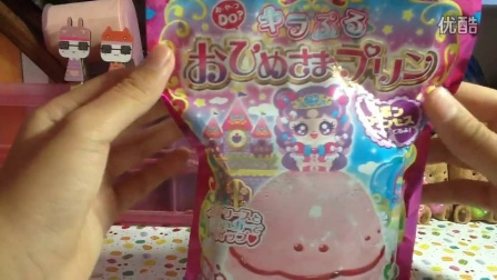 【胖猫子】超好次👅日本食玩🎊公主粉色布丁裙👸👗
