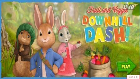 彼得兔爱蔬菜 疯狂的兔子 疯狂的兔子动画版 疯狂的兔子动画片 疯狂动物城中文版