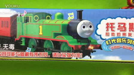 托马斯和他的朋友们 托马斯小火车 玩具 粉红猪小妹 小猪佩奇 爱探险的朵拉 超级飞侠