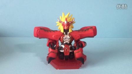 数码宝贝4无限地带 美版火神兽玩具