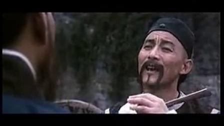 中国电影《姑苏一怪》