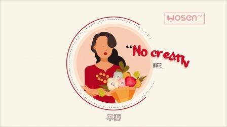 鲜花 蛋糕 食品企业 app创意动画视频广告 爱蒂宝 产品介绍