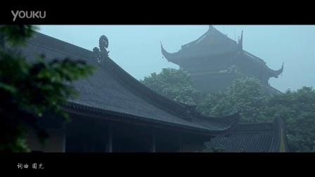 《禅寺》大悲咒 佛教音乐歌曲大全100首经典佛歌佛经全文梵唱念诵阿弥陀佛