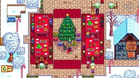 【小枫的沙盒生存】圣诞节来临啦!我的钻石!星露谷物语.ep53