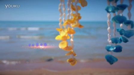 """''海风吹拂盈滨半岛'' mv视频 大海歌曲""""电视大奖赛mv视频"""