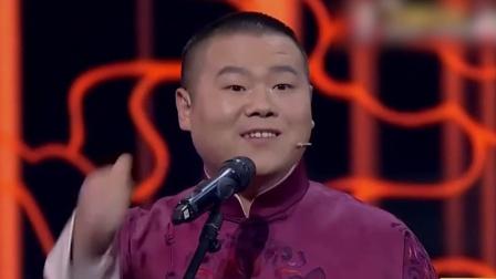 岳云鹏闯电影圈 自曝跟杨洋邓超有代沟