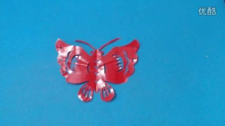 剪纸小课堂152:蝴蝶 儿童剪纸教程视频大全 亲子手工DIY教学 折纸王子 亲子游戏