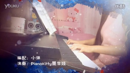 薛之谦《丑八怪》钢琴演奏:PianoKitty