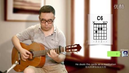 《Shape of my heart》这个杀手不太冷 吉他弹唱教学 大伟吉他