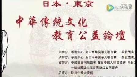 甘肃礼县滩坪乡张王辉弘扬中华传统文化